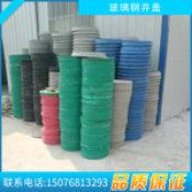玻璃钢井盖专业报价,河北玻璃钢复合井盖