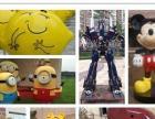 迪士尼乐园卡通人物展览出租价格