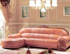 娄底双峰家具定制沙发定做厂家直销全城配送