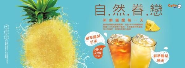 上海都可coco加盟热线都可coco奶茶教程奶茶加盟费多少钱