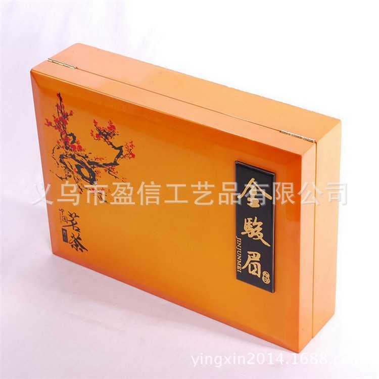 金骏眉茶叶盒