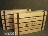 工厂直销 现货红酒木盒 红酒木箱 海参燕窝包装盒茶叶木盒