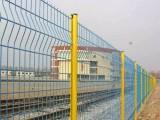 四川红蜀蓉绵阳护栏网厂家生产销售安装一条龙服务