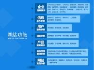 深圳网站建设/微商城搭建/微 信公众号开发/直销软件开发