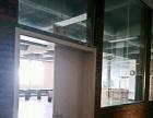 精装修写字楼 1500平米