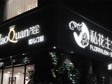 上海嘉定信易传媒政务宣传栏专业生产销售安装