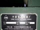 内蒙古赤峰二手纺织设备回收公司