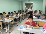 宝鸡市金台区办学经验成熟的中小学生文化课培训班教育学校