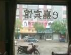 商城县西苑中路 商业街卖场 900平米