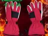 KR9001五指充电自发热保暖加厚手套