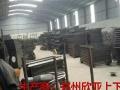 郑州上下床生产厂家,高低床批发,学生床,儿童床,课桌椅,餐桌