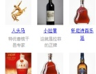 邢台回收酒【五粮液.茅台酒.老酒】购物卡】名包名表
