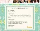 广州专业化妆师培训 高薪就业 新春招生优惠进行中