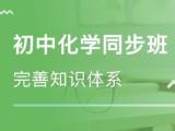 北京初中全科辅导,初中数学 初中英语 初中物理补习