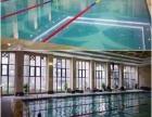 兰途健身游泳俱乐部