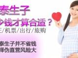 广州泰孕健康试管婴儿孕期缺铁性贫血会影响胎儿健康吗