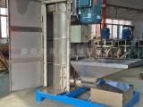 东莞立式脱水机 九江立式塑料脱水机 厂家直销