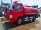 小型消防车生产厂家 小型消防车出厂价格面议