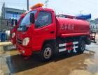 小型消防车生产厂家 小型消防车出厂价格
