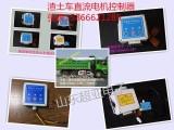 荆州自卸渣土车电动蓬布密闭控制盒 厂家直发 价格优惠