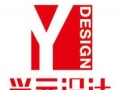 学室内设计来兴元设计专业的室内设计培训学校