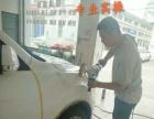 安徽合肥二手车评估师汽车美容专项培训首页