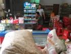 白云太和村涉外学校超市转让Y