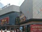 桐乡新城吾悦广场商铺出售沿街总价40万起可做餐饮
