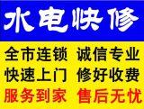 山东泰安凤凰路 换地弹簧 售后服务承诺:高效,安全,便