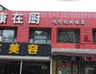 社区美食城快餐早餐甜品便利店项目承包接收即可营业