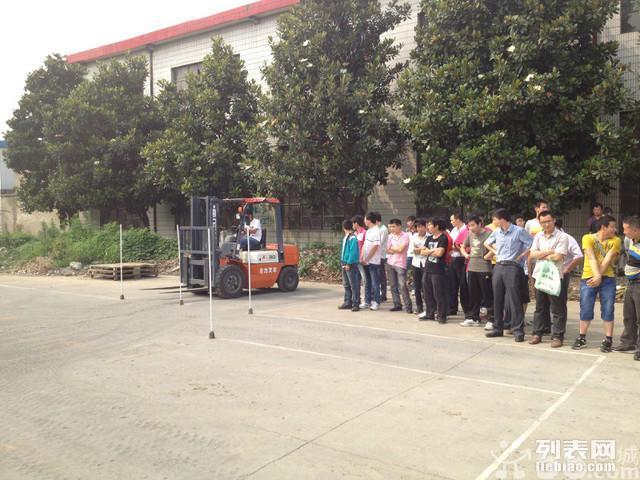 上海松江区-闵行区-青浦区-金山区-徐汇区叉车培训电工考证