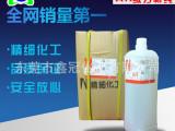 实验室专用2005ml分析纯盐酸,各类高含量酸,