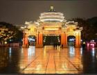 重庆网约导游/特产预订/代理/包车旅游/旅游保险服务
