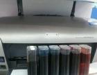 爱普生照片打印机