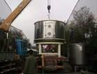 二手干燥机 1-50平方冷冻干燥机 盘式干燥机