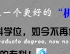淮安双证研究生招生院校南工双证MBAMEM苏北招生