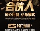 顺顺泉州手机游戏麻将APP定制本地广州招募