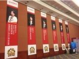 艳南飞打通线上线下,随时随地查看新广州背景板产品