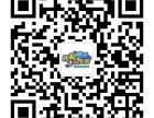 2019年天津市公立幼儿园报名攻略(时间+网址+流程)