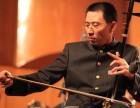 北京密云小黑喵笛子琵琶葫芦丝古琴古筝二胡家教教学