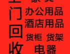 汉寿县高价收手机