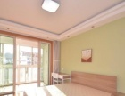 (单间金桥国际商业广场全新装修配置,温馨舒适,居家租房