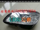 上海立都环保科技有限公司加盟 汽车维修 汽车改装