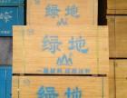 订购建筑模板建筑木方找上海闽峰建筑模板企业