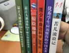 正版图书批发社科图书批发单位图书室装备图书批发