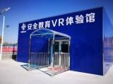 VR安全体验馆之工地安全大于天