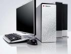 浙江长期高价回收电脑服务器废旧电子产品