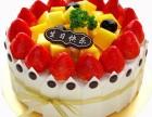 预定订购14家佛山马得利蛋糕店生日蛋糕同城配送禅城南海大沥镇