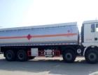 转让 油罐车东风25吨20吨油罐车价格