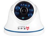 沃仕达 720P 百万高清摄像头 半球监控摄像机 高清100W网